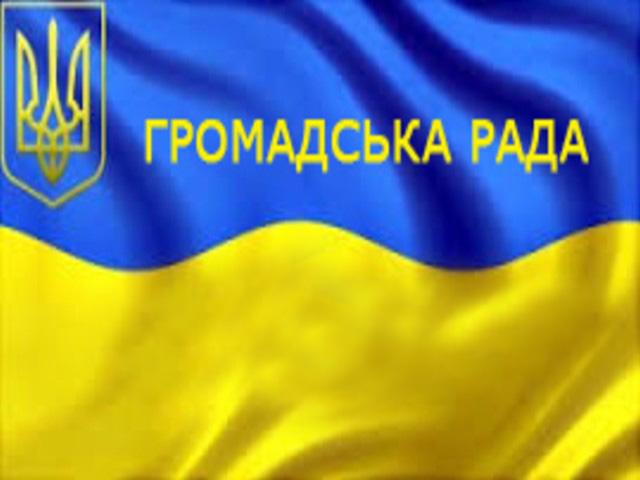mpe.kmu_.gov_.ua_
