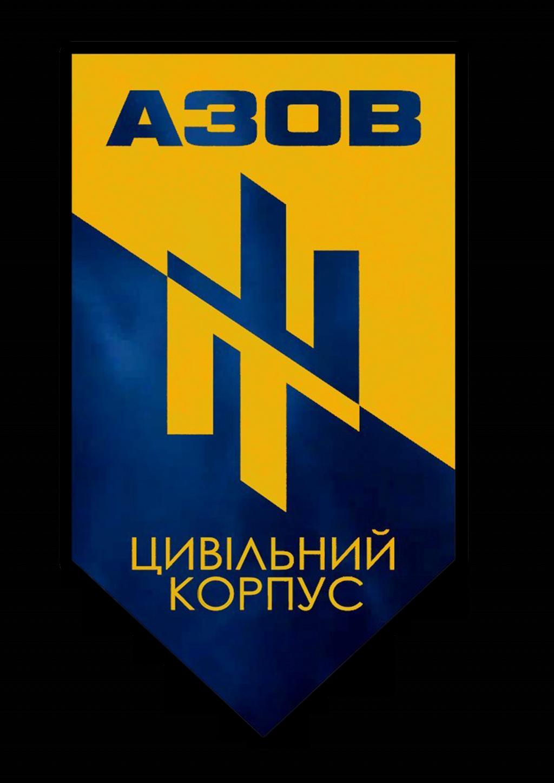 1433858314_civillianazov_2