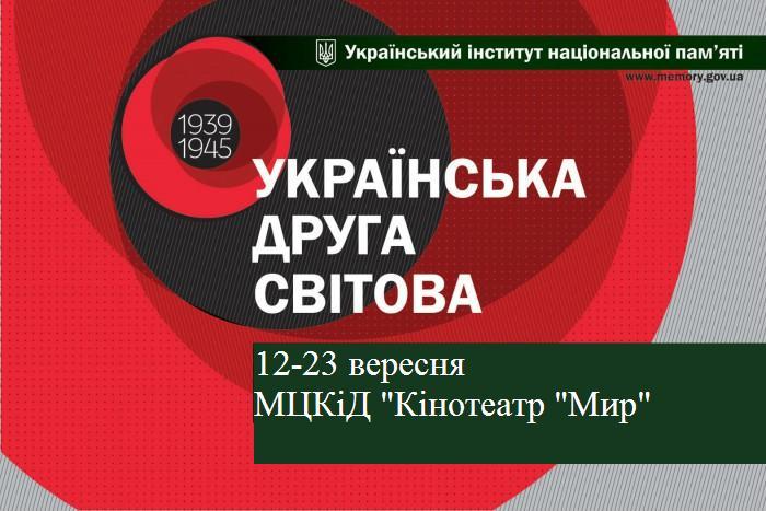 2svitova-Kyiv_jp2-700x467