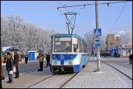 tramvay zuma