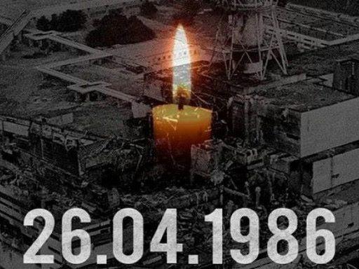 26.04.1986