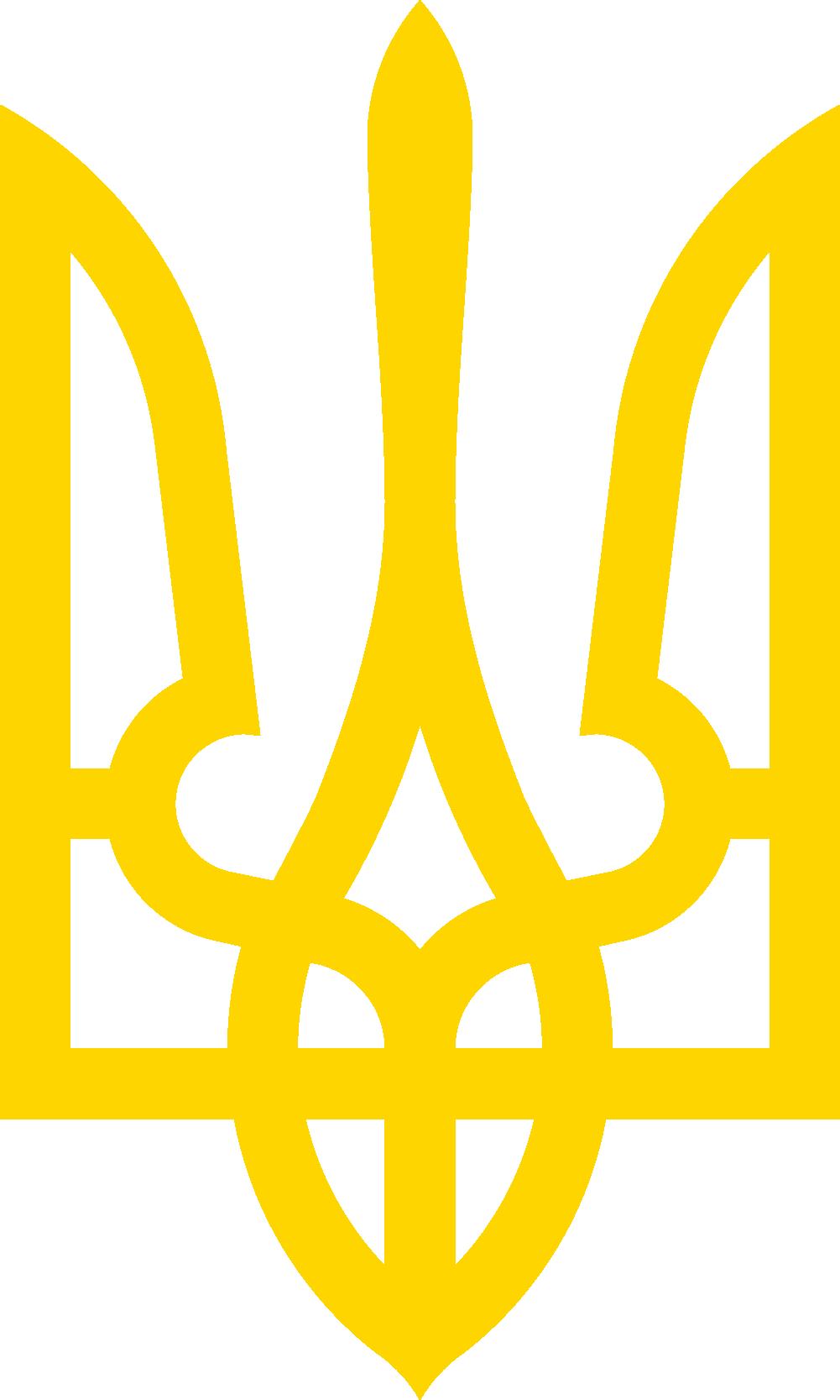Конотопська міська рада